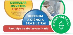 SBPC convoca toda a comunidade científica a participar do tuitaço em defesa do FNDCThoje