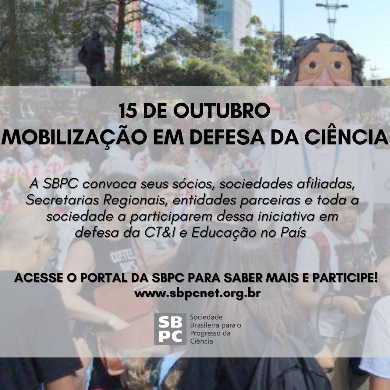 Mais de 80 entidades científicas subscrevem manifesto contra manobra  sorrateira do Ministério da Economia que retira recursos doCNPq